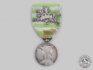 France, Republic. A Medal for the Second Expedition to Madagascar 1895