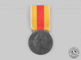 Baden, Duchy. A Friedrich II Merit Medal, Silver Grade, ca. 1917 by Rudolf Mayer