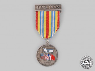 Israel, State. A Fifty Years of Victory over Germany Medal 1945-1995