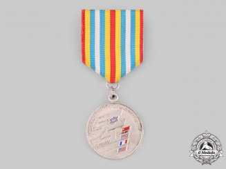 Israel, State. A Fifty-Five Years of Victory over Germany Medal 1945-2000