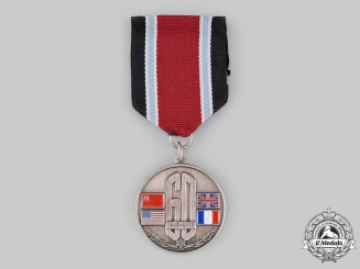 Israel, State. A Sixty Years of Victory over Germany Medal 1945-2005