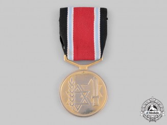 Israel, State. A Nazi Fighter Decoration