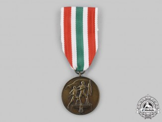 Germany. A Return of Memel Commemorative Medal