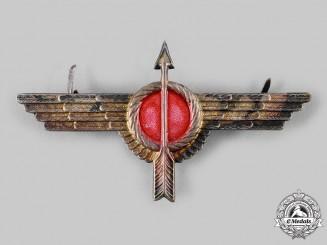 Spain, Civil War Era. Republican/Communist Air Force Anti-Aircraft Badge, c.1936