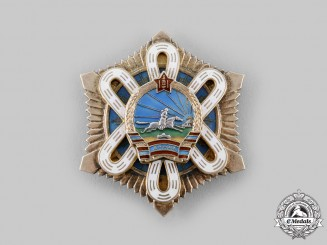 Mongolia, People's Republic. An Order of the Polar Star, c.1970