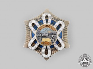 Mongolia, People's Republic. Order of the Polar Star