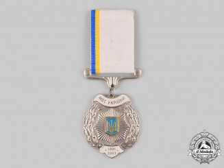 Ukraine, Republic. An Interior Ministry Tenth Anniversary Medal 1991-2001