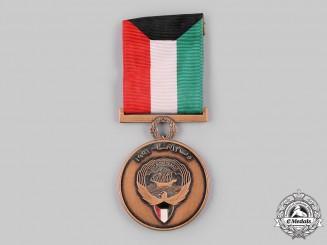 Kuwait, State. A Kuwait Liberation Medal 1991, V Class