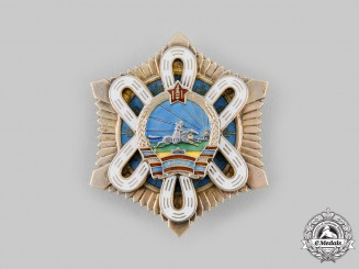 Mongolia, People's Republic. An Order of the Polar Star, c.1975