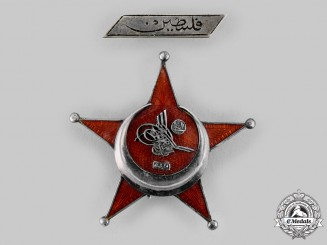 Turkey, Ottoman Empire. A War Medal, Gallipoli Star, by Godet, c.1915
