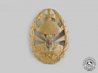 Slovakia, Republic. A Slovak Badge of Honour for Service on the Eastern Front, Bronze Grade