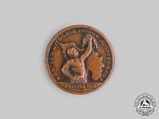 Yugoslavia, Kingdom. A Congress of Yugoslav Volunteers at Belgrade Badge 1936
