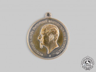 Bulgaria, Kingdom. A Prize Medal of the Agricultural Exhibition in Ploudiv 1892
