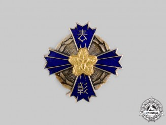 Japan, Empire. A Fire Brigade Association Badge