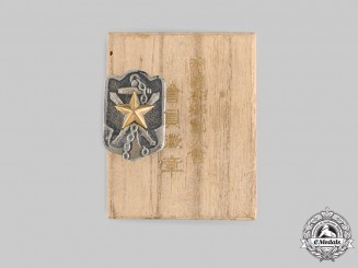 Japan, Empire. An Imperial Time Expired Soldiers League Basic Member's Badge