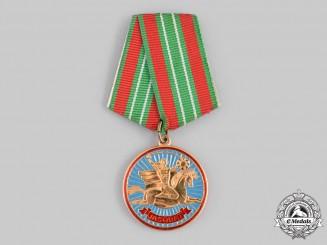 Uzbekistan, Republic. A Jasorat Medal