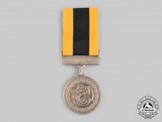 Pakistan, Republic. A Hijri Medal