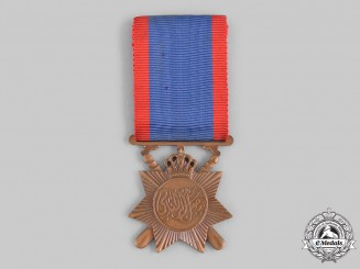 Iraq, Kingdom. A Police General Service Medal
