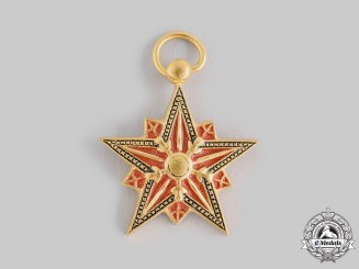 Yugoslavia, Socialist Federal Republic. An Order of Freedom, Miniature