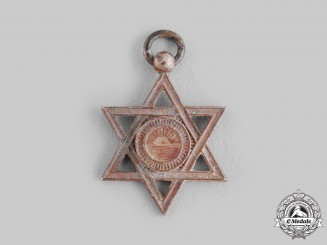 Morocco, Kingdom. An Order of Mehdauia, Miniature, c.1950