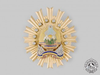 Romania, Socialist Republic. An Order of Outstanding Achievement in the Defence of Social Order and the State, III Class