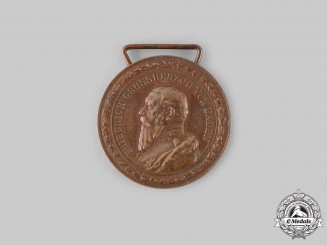 Baden, Grand Duchy. A Medal for Workers and Servants, c.1905