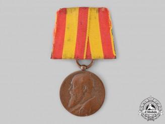 Baden, Kingdom. A Grand Duke Friedrich I 50th Jubilee Medal