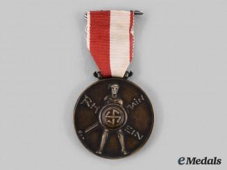 Germany, NSDAP. A 1936 Gau Hessen-Nassau NSDAP Old Guard Medal
