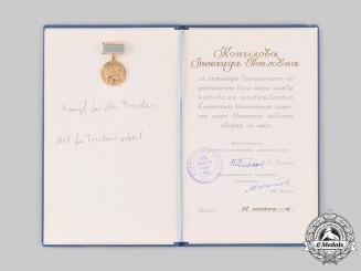 Russia, Soviet Union. A Soviet Peace Medal
