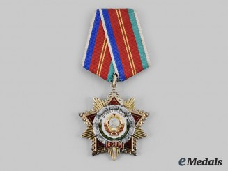 Russia, Soviet Union. An Order of Friendship of Peoples, c.1975