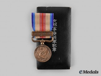 Japan, Empire. A China Incident War Medal with Case 1937