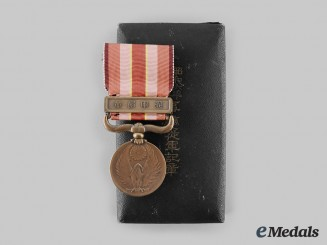 Japan, Empire. A 1931-1934 Incident War Medal