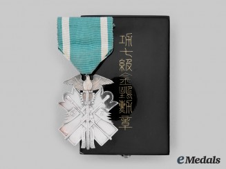 Japan, Empire. An Order of the Golden Kite, VII Class with Case