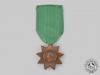 Saxe-Coburg and Gotha, Duchy. A Merit Medal Prototype, by Friedrich Helfricht