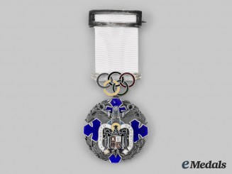 Spain, Fascist State. A Medal of Sports Merit, II Class Silver Grade, c.1955