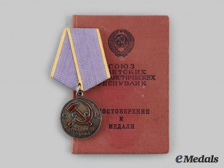Russia, Soviet Union. A Medal for Distinguished Labour, Type II, to a Female, Valentina Norutin