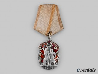 Russia, Soviet Union. An Order of the Badge of Honour, Type IV