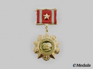 "Russia, Soviet Union. A Medal ""For Distinction in Military Service"", I Class"