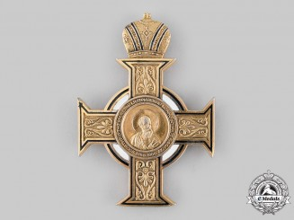Greece, III Hellenic Republic. A Cross for the 900th Anniversary of the Monastery of Saint John the Theologian