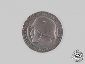 Germany, Imperial. A 1917 Baden Patriotic Medallion, by Paul Peter Pfeiffer