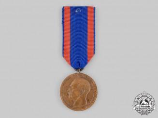Oldenburg, Grand Duchy. A Rare Oldenburg House and Merit Order, Golden Medal, c.1910