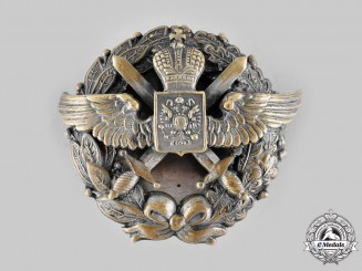 Russia, Imperial. A Rare Air Service Pilot's Badge, c.1917