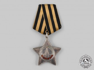 Russia, Soviet Union. An Order of Glory, III Class