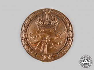 Austria-Hungary, Empire. A Marksmanship Badge for Machine Gunners, Hungarian Issue, c.1908
