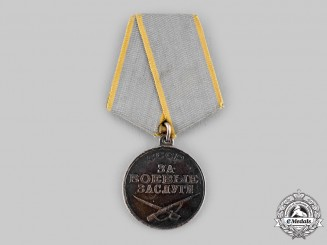 Russia, Soviet Union. A Medal for Combat Service