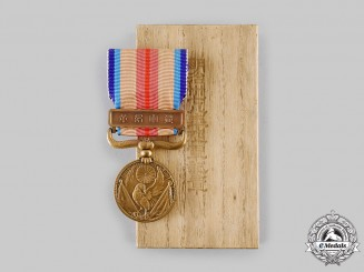 Japan, Empire. A China Incident War Medal 1937