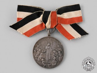 Germany, Imperial. A Helvetia Benigna Medal for Women, by B.H. Mayer, c.1917