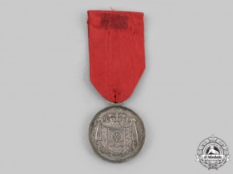 Germany, Imperial. A Medal from Mainz, c.1900