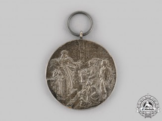 Germany, Imperial. A Medal for Faithful Employment from the Chamber of Agriculture Westphalia, c.1900