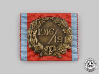 Romania, Kingdom. A Distinguishing Sign for Invalids (Wound Badge), c.1919